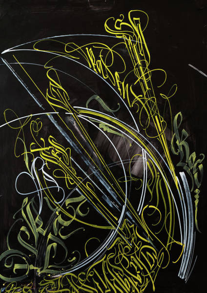 Drawing - Rays Of The Sun. Calligraphic Abstract by Dmitry Mandzyuk