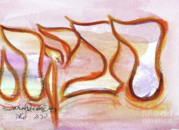 Painting - Rebecca Nf1-87 by Hebrewletters Sl