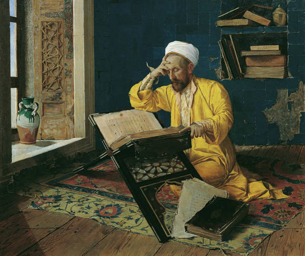 Pilgrimage Painting - Reciting The Quran, 1902 by Osman Hamdi Bey