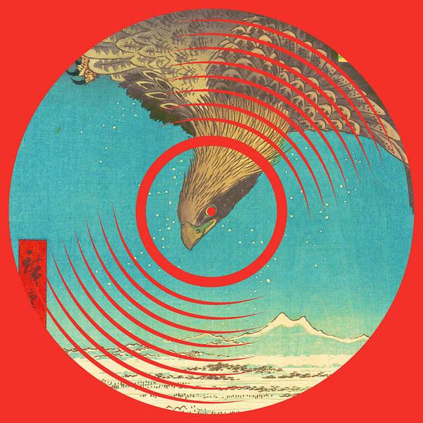 Painting - Record Album Vinyl Lp Asian Japanese Bird by Tony Rubino
