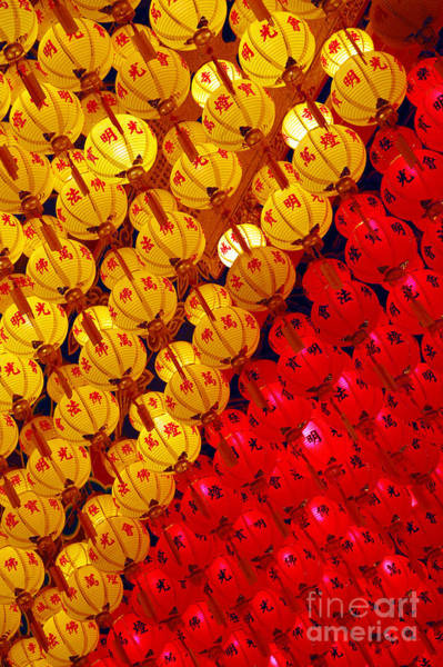 Wall Art - Photograph - Red And Yellow Lanterns Hanging In Kek by Tan Yoke Liang