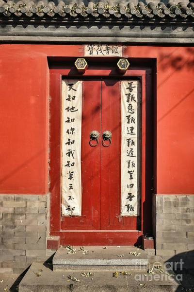 Photograph - Red Door by Iryna Liveoak