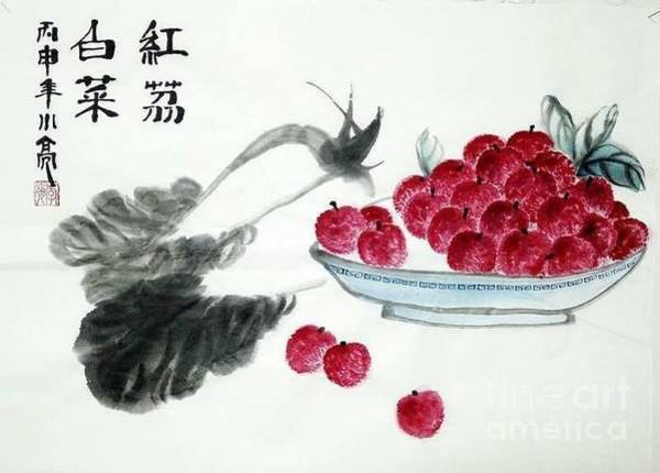 Painting - Red Litchi With Wealth by Li Liang