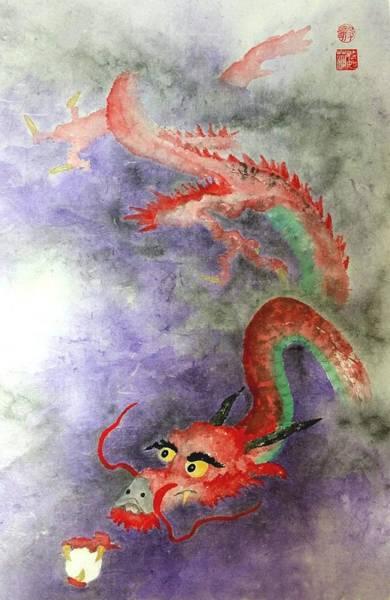 Wall Art - Painting - Red Ryu by Terri Harris