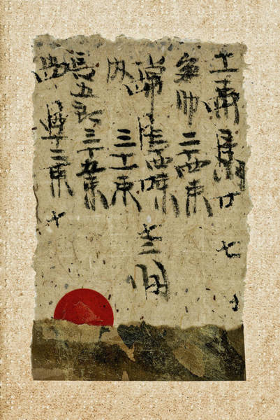 Wall Art - Mixed Media - Red Sun Calligraphy Collage by Carol Leigh