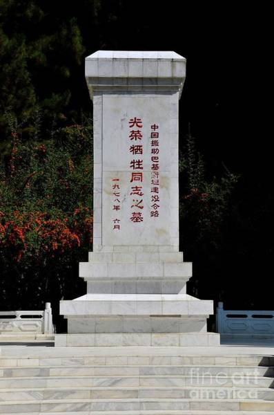 Remembrance Monument With Chinese Writing At China Cemetery Gilgit Pakistan Art Print