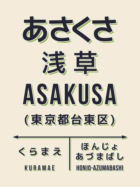 Wall Art - Digital Art - Retro Vintage Japan Train Station Sign - Asakusa Cream by Ivan Krpan