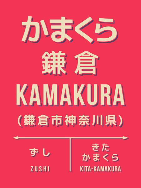 Wall Art - Digital Art - Retro Vintage Japan Train Station Sign - Kamakura Kanagawa Red by Ivan Krpan