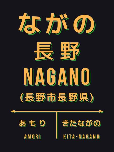 Wall Art - Digital Art - Retro Vintage Japan Train Station Sign - Nagano Chubu Black by Ivan Krpan