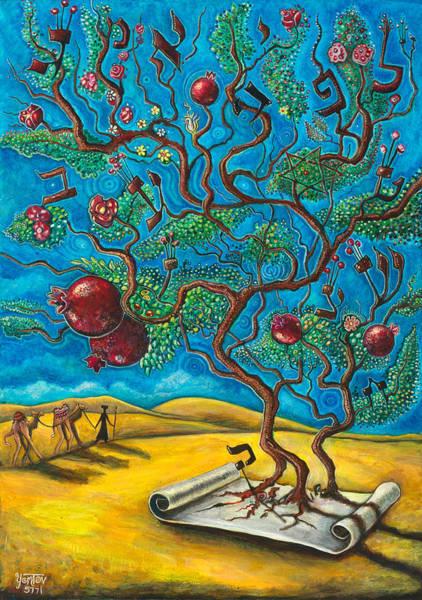 Painting - Rimon Ben Torah by Yom Tov Blumenthal