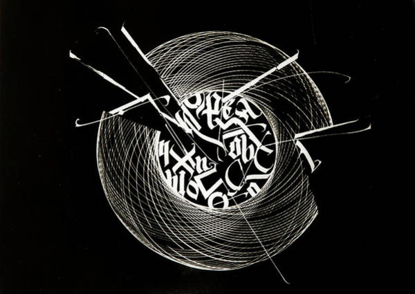 Drawing - Ring Of Saturn. Calligraphic Abstract by Dmitry Mandzyuk