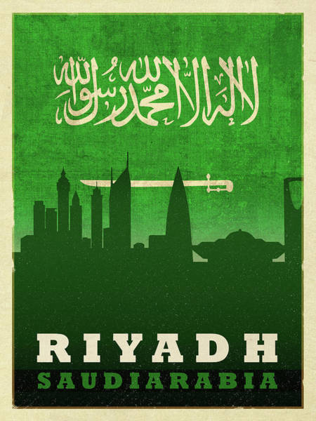 Wall Art - Mixed Media - Riyadh Saudi Arabia City Skyline Flag by Design Turnpike
