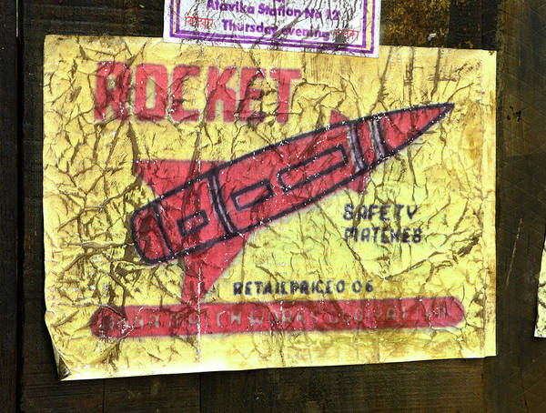 Wall Art - Photograph - Rocket Safety Matches Sign by David Lee Thompson