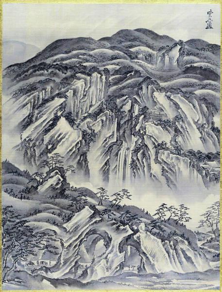 Wall Art - Painting - Rocky Mountain - Digital Remastered Edition by Kawanabe Kyosai