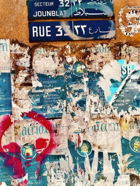 Arte Photograph - Rue Jounblat Beirut by Funkpix Photo Hunter