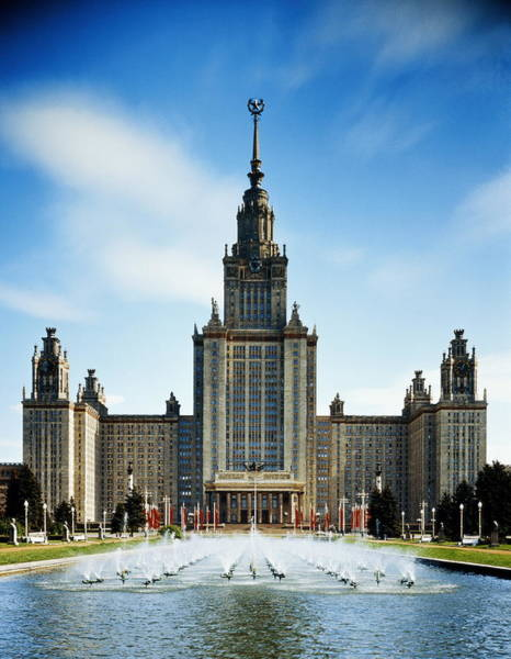 Campus Photograph - Russia,moscow,the New University by John Freeman