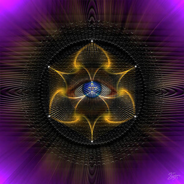 Digital Art - Sacred Geometry 748 by Endre Balogh