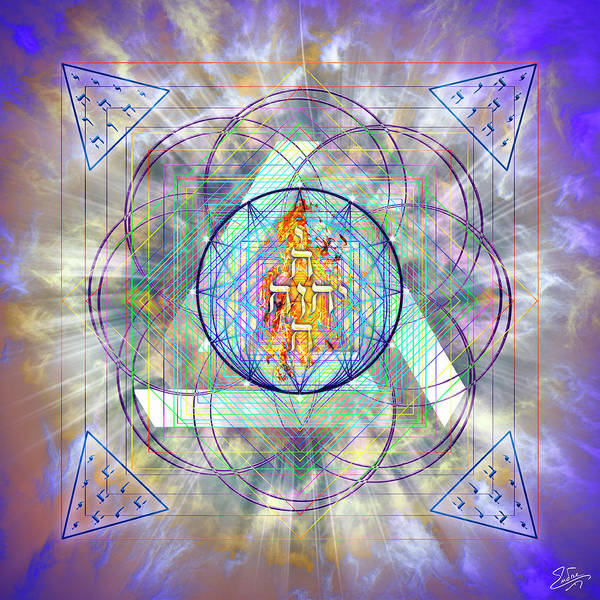 Digital Art - Sacred Geometry 752 by Endre Balogh