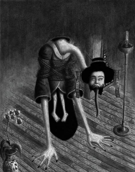 Drawing - Sacrificed Concubine Ghost - Artwork by Ryan Nieves