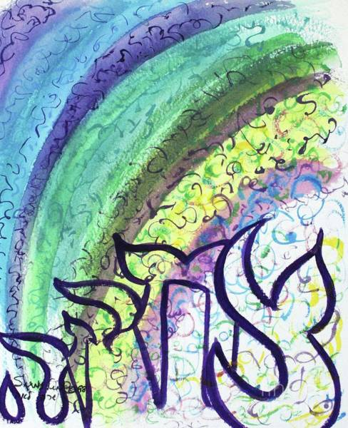 Painting - Sarah Laughed by Hebrewletters Sl