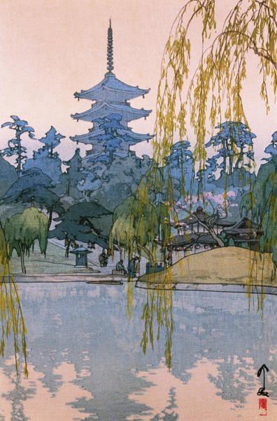 Wall Art - Painting - Sarusawa Pond - Digital Remastered Edition by Yoshida Hiroshi