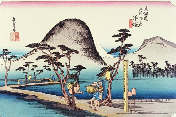 Scenery Of Hiratsuka In Edo Period Art Print