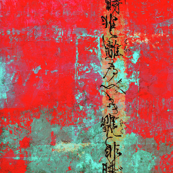 Wall Art - Mixed Media - Scraped Wall Texture Red And Turquoise by Carol Leigh