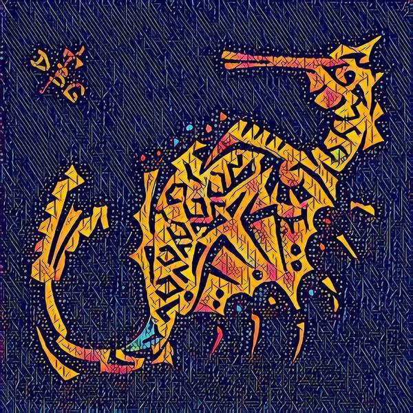 Digital Art - Seahorse Jewel 311018 Disco by David Bader