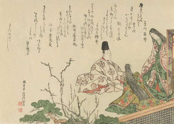 Wall Art - Relief - Seated Courtier With Two Court Ladies By Plum And Pine by Kubo Shunman