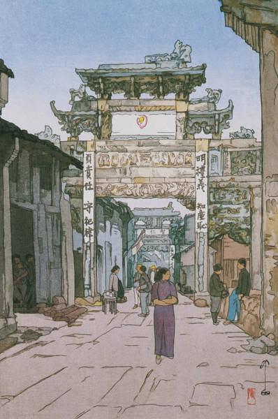 Avenue Painting - Seishi - Digital Remastered Edition by Yoshida Hiroshi