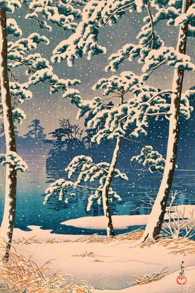 Snowscape Painting - Senzokuike - Top Quality Image Edition by Kawase Hasui