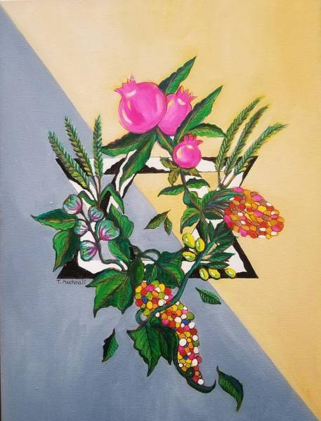 Barley Painting - Seven Species Of Israel 2 by Tammy Machmali