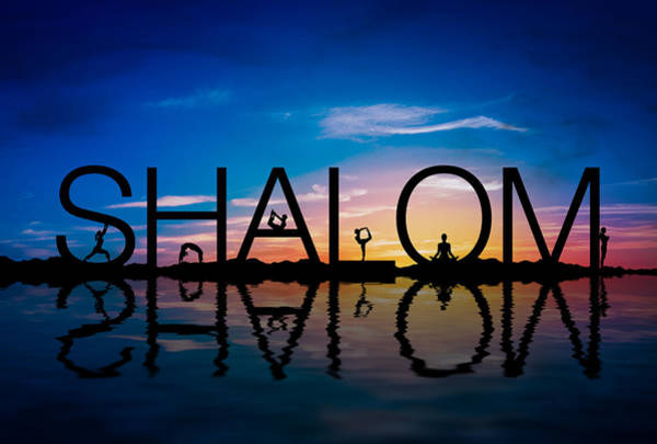 Wall Art - Digital Art - Shalom Concept by Aged Pixel