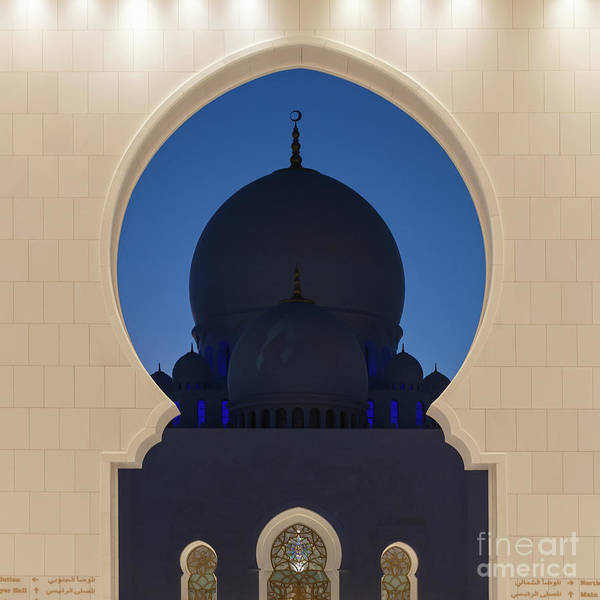 Framing Photograph - Sheikh Zayed Grand Mosque by Delphimages Photo Creations