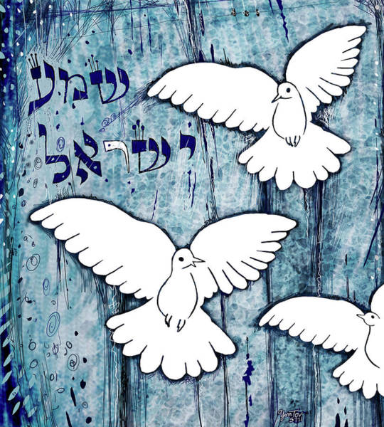 Painting - Shema Doves by Yom Tov Blumenthal