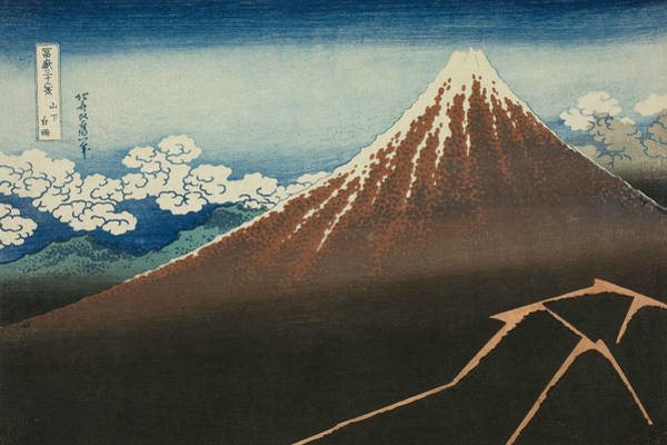 Thirty-six Views Of Mount Fuji Wall Art - Relief - Shower Below The Summit, From The Series Thirty-six Views Of Mount Fuji  by Katsushika Hokusai