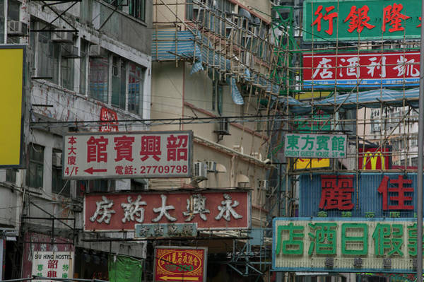Chinese Language Photograph - Signs Cantilevered Over The Street by Brent Winebrenner
