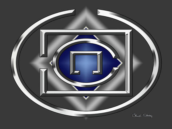 Digital Art - Silver Design 16 by Chuck Staley