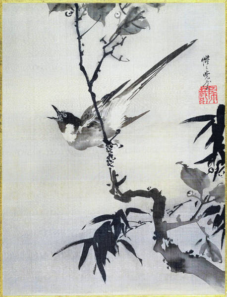 Wall Art - Painting - Singing Bird On A Branch - Digital Remastered Edition by Kawanabe Kyosai