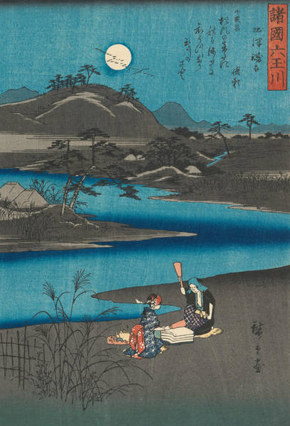 Wall Art - Relief - Six Jewel Rivers From Various Provinces by Utagawa Hiroshige