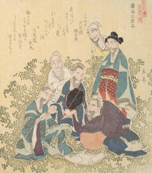 Relief - Six Superior Men Of Reiraka by Yashima Gakutei