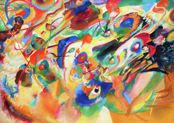 Wall Art - Painting - Sketch 2 For Composition Vii - Digital Remastered Edition by Wassily Kandinsky