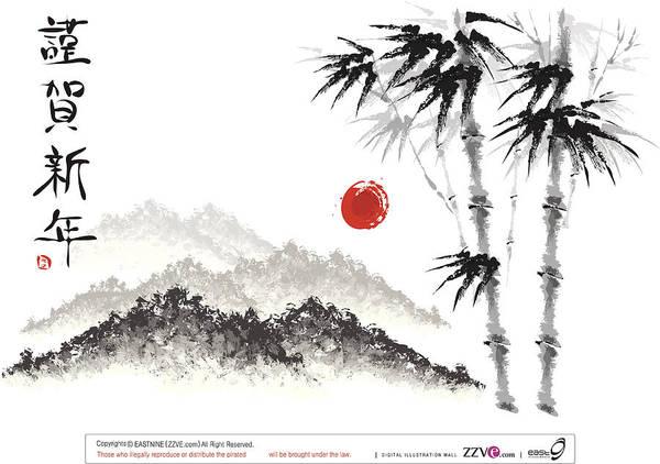 Calligraphy Digital Art - Sketch Of Scenery by Eastnine Inc.