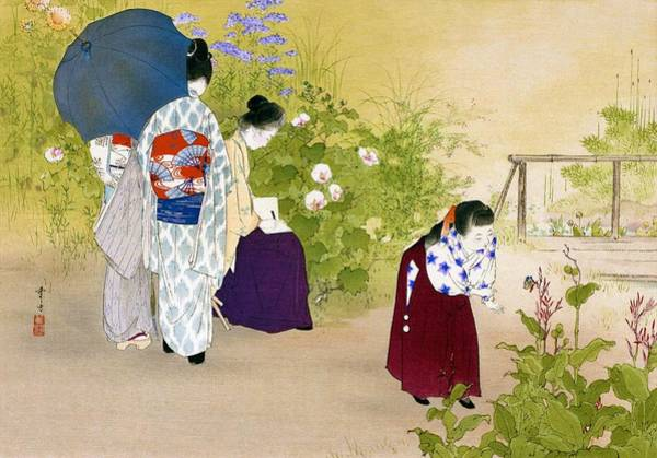 Wall Art - Painting - Sketch - Top Quality Image Edition by Mizuno Toshikata