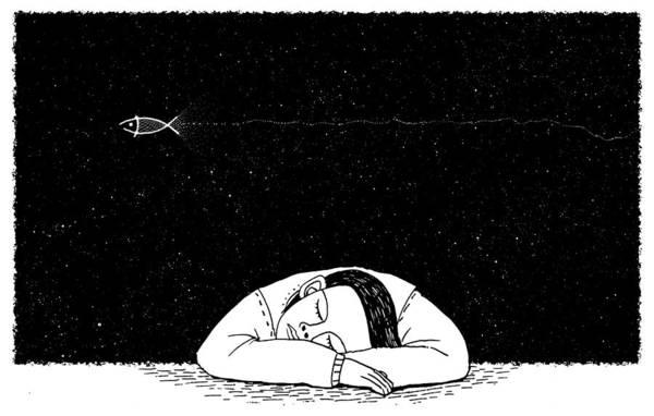 Courage Digital Art - Sleep by ArtMarketJapan