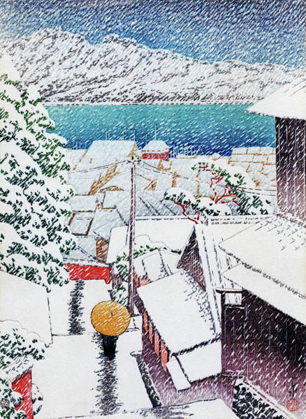 Wall Art - Painting - Slope At Senko Temple, Onomichi, The Series Selection Of Scenes Of Japan by Kawase Hasui