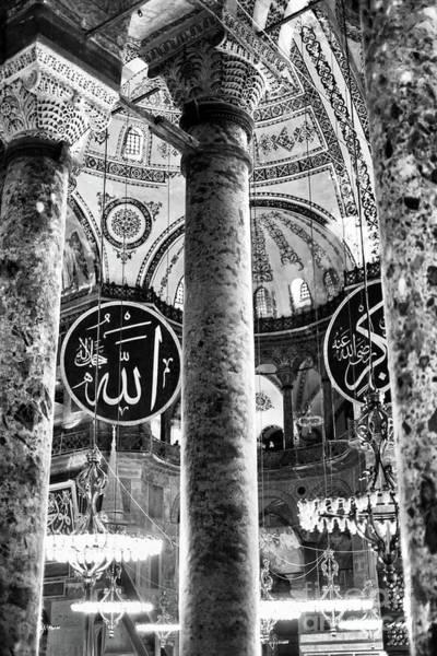 Sancta Sophia Photograph - Sophia Interior Istanbul by John Rizzuto