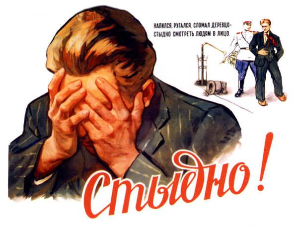 Propaganda Digital Art - Soviet Anti-alcoholism Propaganda Poster by Long Shot