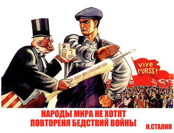 Propaganda Digital Art - Soviet Cold War Poster by Long Shot