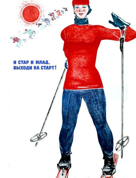 Wall Art - Digital Art - Soviet Skiers by Long Shot